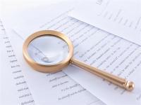 公民个人信息司法解释