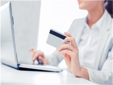 贷款需要合同履行金吗