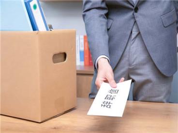 长期合同员工旷工多少天可以解除劳动合同
