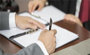 公章法人章财务章必须备案吗