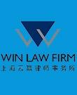 上海云贏律師
