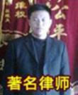 杜万军律师
