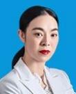 符皎皎律师