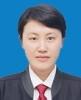 许亚娟律师