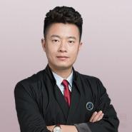 陈芃綦律师