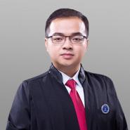 张道弘律师团队