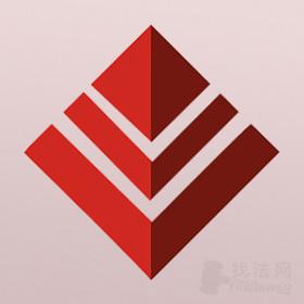 广东国晖律师事务所律师团队