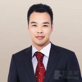 太和县孙雷律师