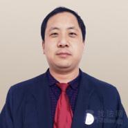 王林律师团队