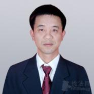 程智华律师