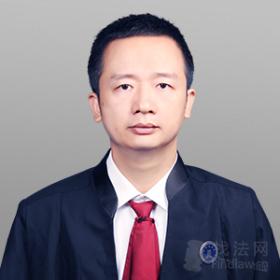 李芝茂律师
