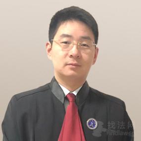 硚口区李战全律师