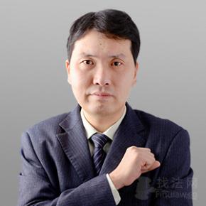 王涛律师团队