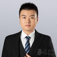 秦为径律师