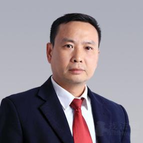 长宁县何光清律师
