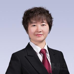 慈溪刘立立律师