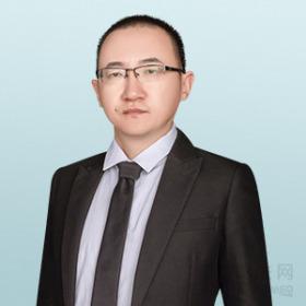 赵增强律师团队