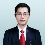龚文荣律师团队