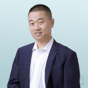 潢川县高清伟律师