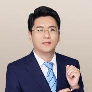 靳志斌律师