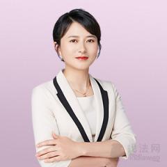 孙体红律师