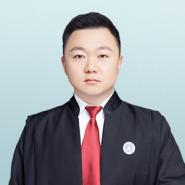刘育伯律师