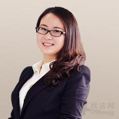 邓飞娜律师