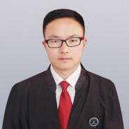 雷远志律师