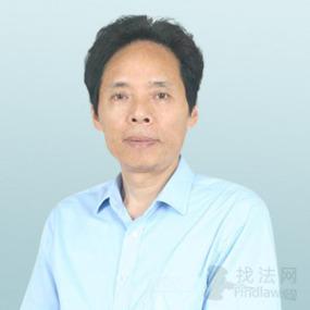岳池县谢泽强律师