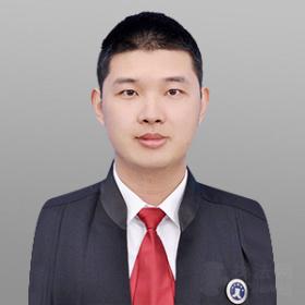 靳博然律师