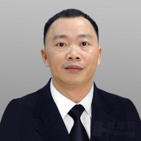 谭文华律师