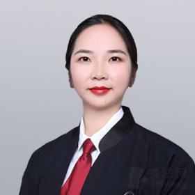 陈月翠律师
