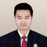 雷永军律师