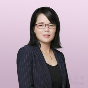邹连香律师