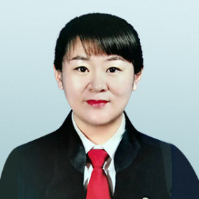 王丽娜律师