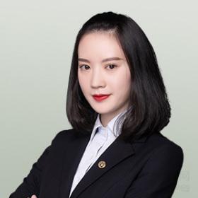 伍梦妮律师