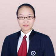 靳文艳律师