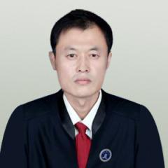 刘建军律师
