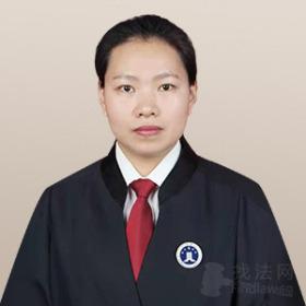 崔月华律师团队