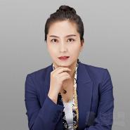 张温苹律师