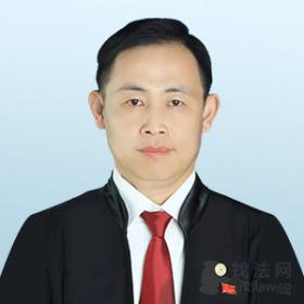 张宝新律师