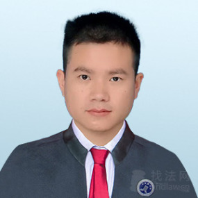 鄱阳县程炎律师