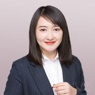 刘璐瑶律师