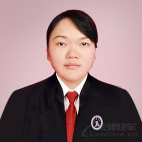 崇阳县周雪琴律师