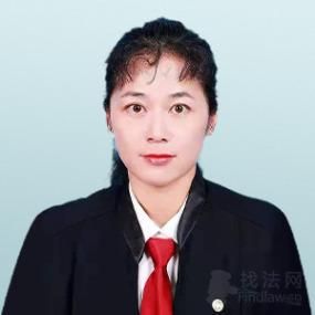 文登区李城城律师
