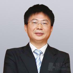 傅振原律师