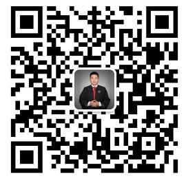 张达鸿律师微信二维码