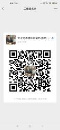 张展律师微信二维码