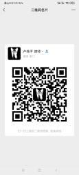 卢伟平律师微信二维码