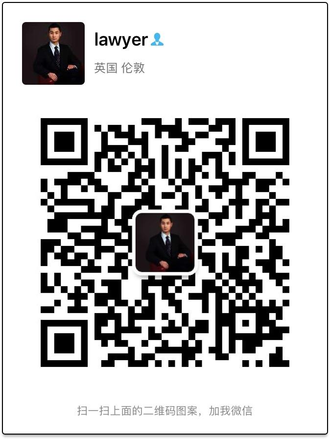 孙旭权律师微信二维码